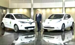 Nissan leaf Electric cars